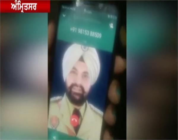 amritsar punjab police student