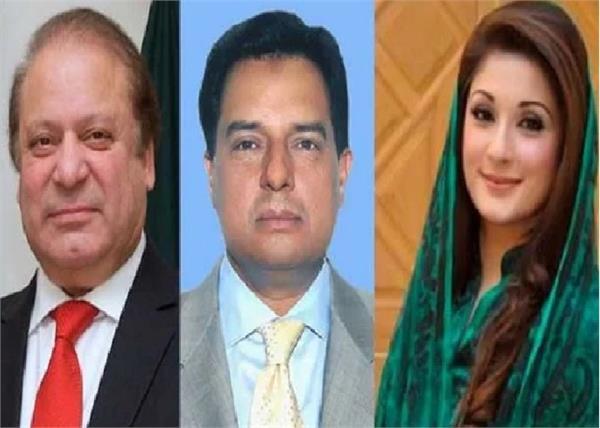 pakistan  nawaz  maryam  and safdar parole period extended