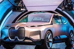 bmw unveils its vision for the ifuture of luxury vehicles