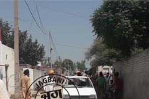 punjab  elections  clashes