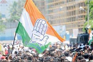 bhogpur block samiti congress winners