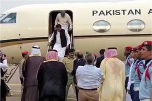 imran arrives in saudi arabia on first foreign trip as pm