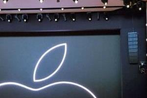 apple launching event 2018