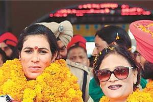 randeep kaur will be recommended to the government to form dsp