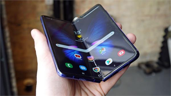 good news for samsung users galaxy fold to launch in india today