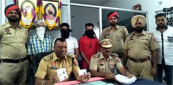 3 fake cbi officers  arrested