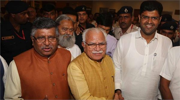 khattar to pick up cm from haryana today oath of office