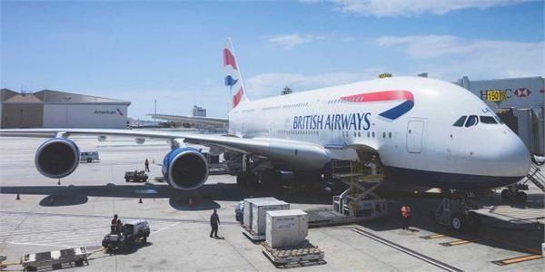 air hostess lovers fight aircraft pilot  read full news