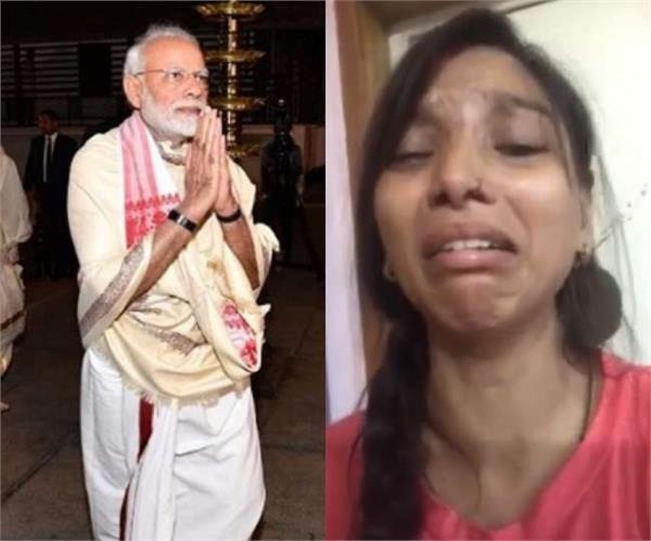 bhojpuri actress neha bansal shared video