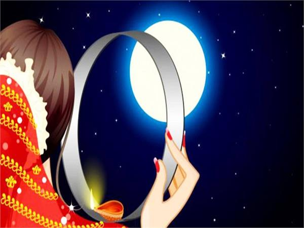 special karva chauth 2019