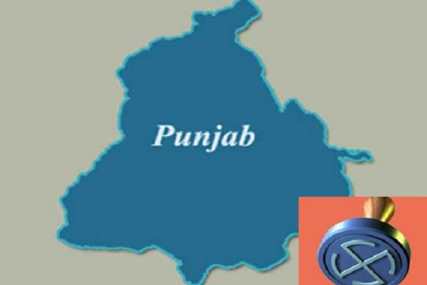 punjab by elections