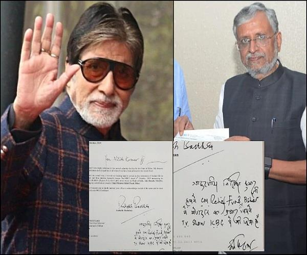 amitabh bachchan donates rs 51 lakh to bihar cm relief fund