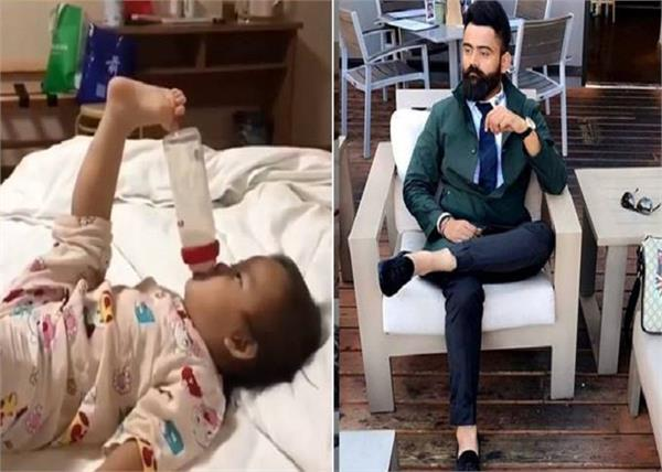 amrit maan share funny video on song king viral children