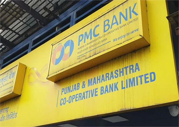 pmc bank account holder
