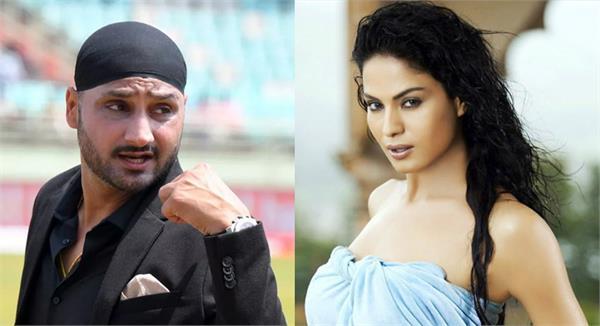 harbhajan trolled veena malik on wrong english wrote funny talk