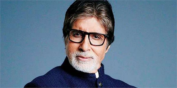 amitabh bachchan happy birthday