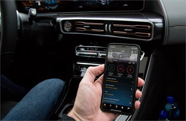 mercedes app was leaking car owners data to other users