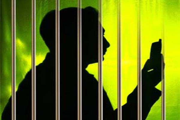 mobile banned in jails