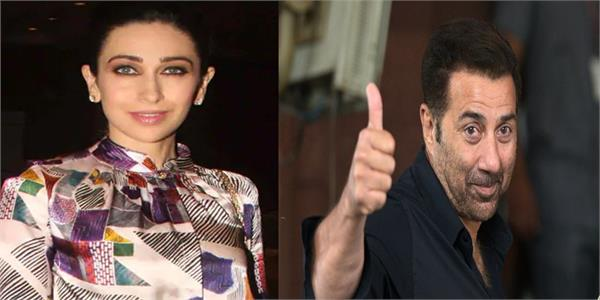 sunny deol  karisma kapoor acquitted in chain pulling case