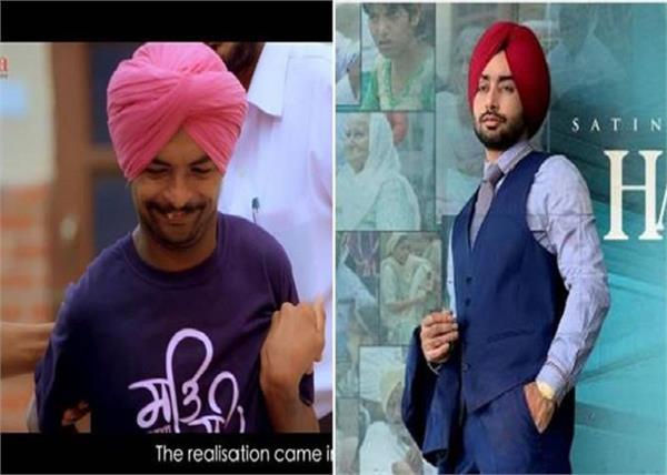 missing child from a year found in satinder sartaj latest song hamayat