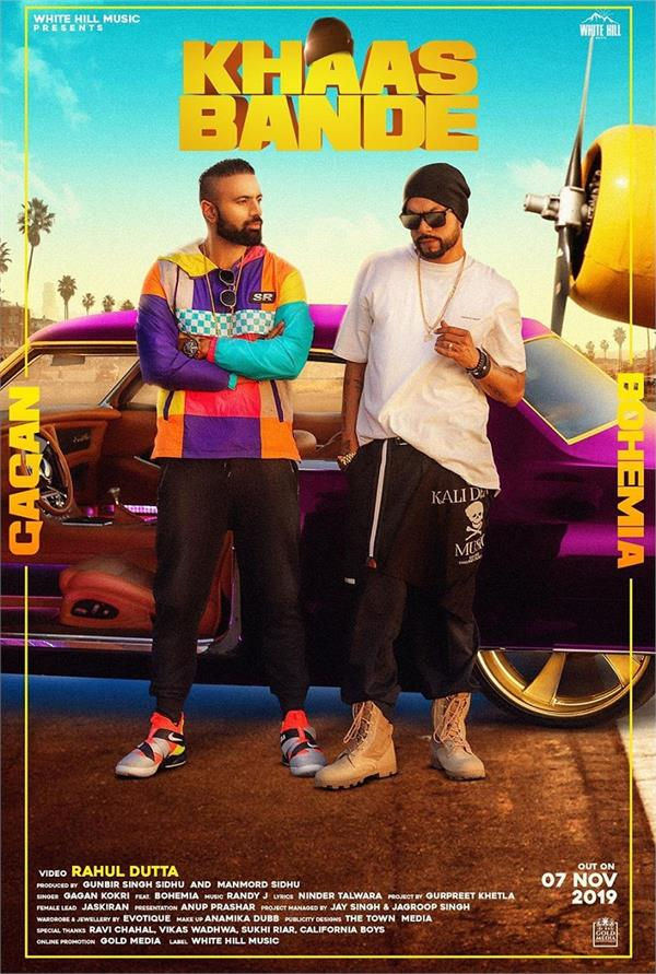singer gagan kokri and bohemia coming soon together in khaas bande