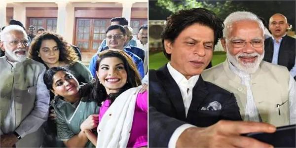 narendra modi meets bollywood stars