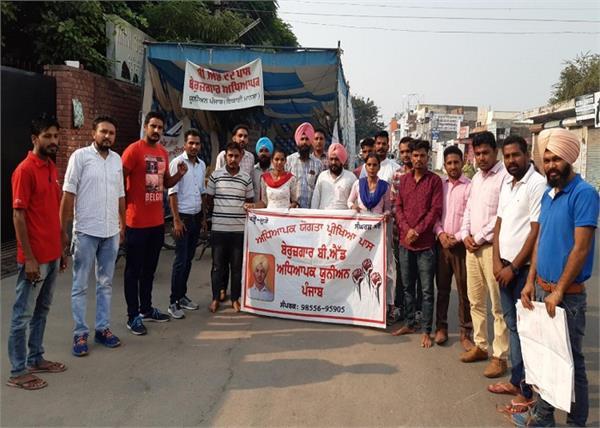 government of punjab  unemployed teachers  sangrur