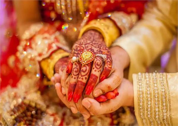 15 december  no marriage