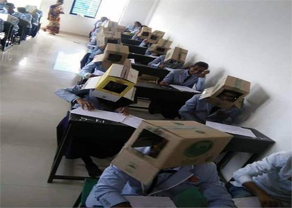 karnataka copy student teacher