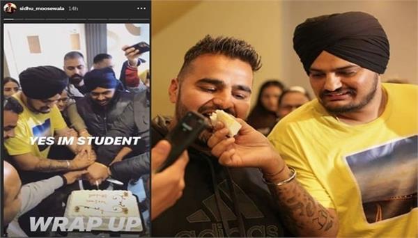 sidhu moosewala movie yes i am student wrap party pics
