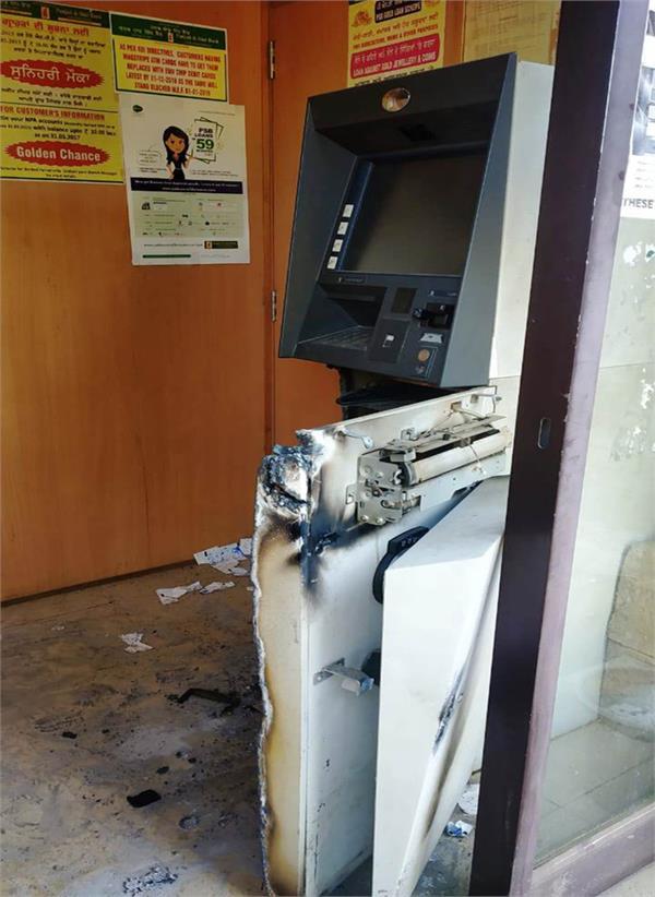 gas cutter atm loot