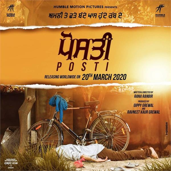 posti written and directed by rana ranbir release date out gippy grewal