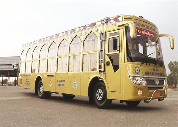 550 year old prakash prab bus 62 lakhs