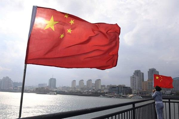 china  pacific island
