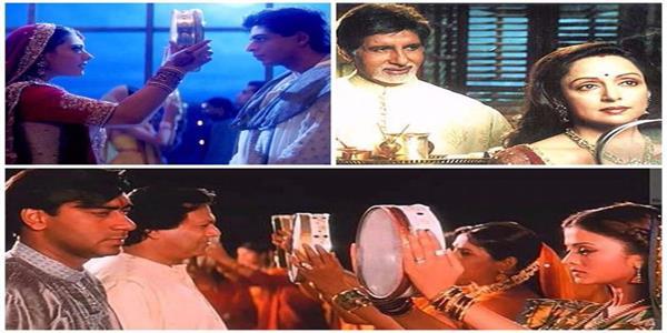 karwa chauth 2019 bollywood films make karwa chauth more special