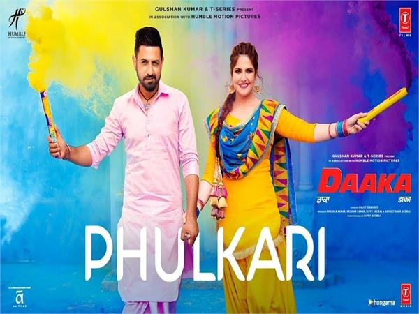 punjabi movie daaka new song phulkari out now