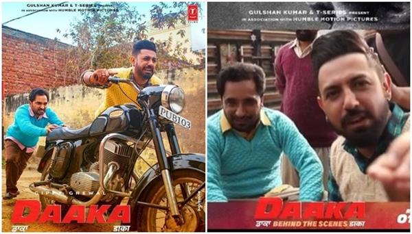 gippy grewal share making video of daaka movie