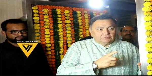 rishi kapoor got angry on photographers at ekta kapoor diwali bash watch video