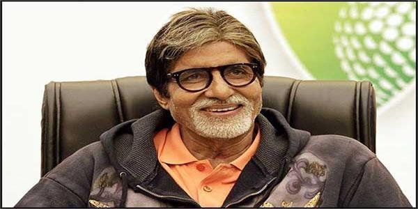 celebs wish amitabh bachchan on his 77th birthday