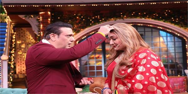 govinda gets married again for third time on the kapil sharma show