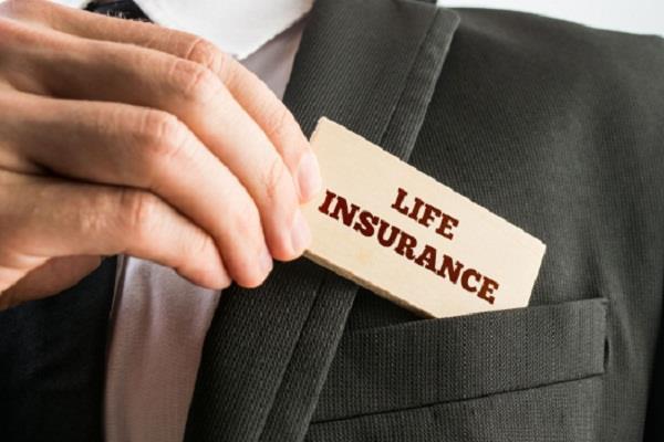 be careful when choosing insurance