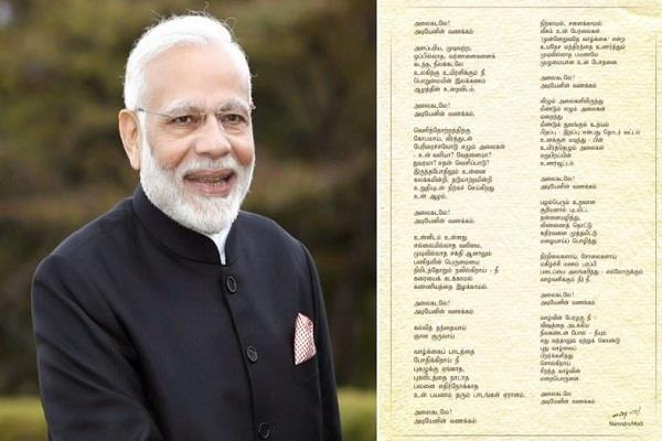 new delhi  narendra modi