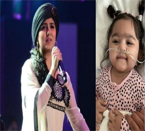 harshdeep kaur shares a post with sad heart about zoya baby
