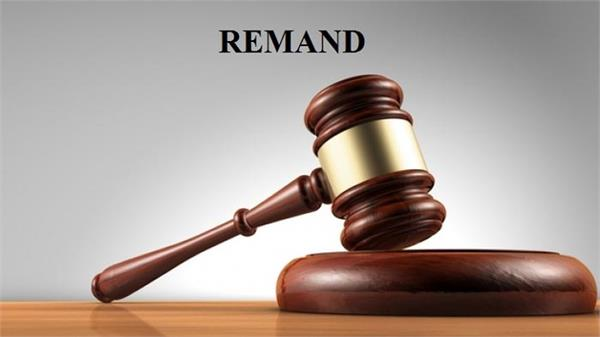 gold medalist  boxing  travel agent  remand  license