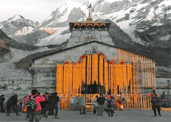 kedarnath temple close for the winter season