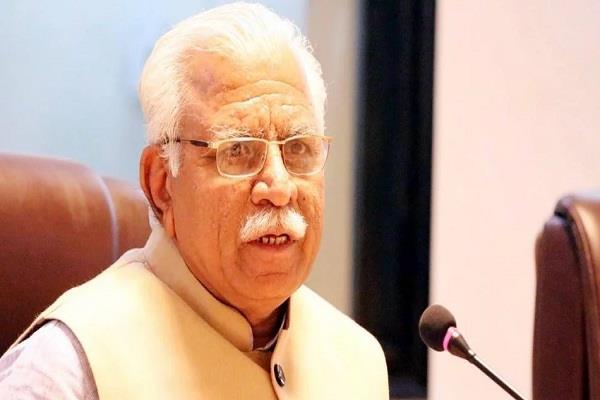 haryana cm manohar lal khattar cabinet expansion