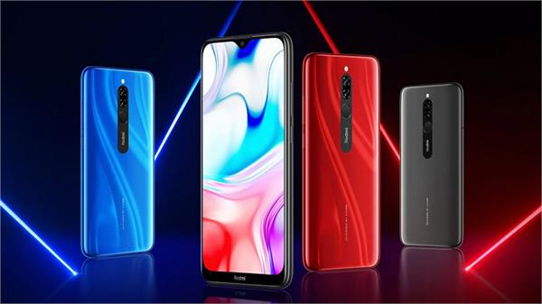 redmi 8 launched in india
