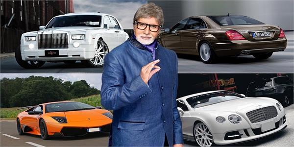 amitabh bachchan luxury cars