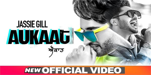 jassi gill new song aukaat