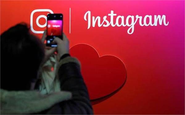 instagram launched web series format on igtv